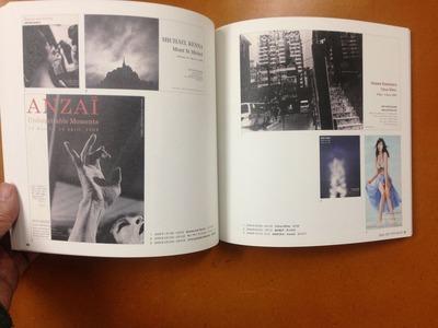 『Zeit Foto Salon 1978-2016』4