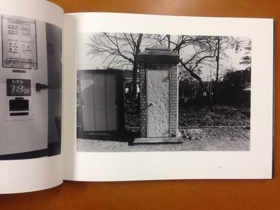 野村昌平写真集『いくつかの記憶』5