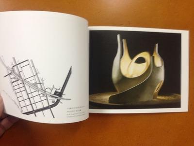 木藤富士夫写真集『公園遊具 Vol. 6』2