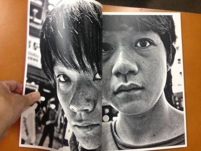 千葉雅人写真集『DYUF! でゅふっ』1