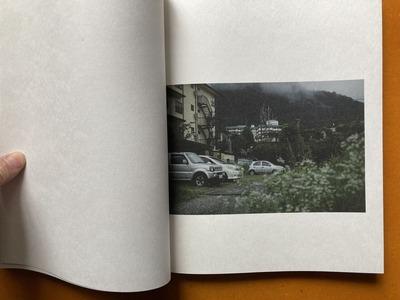 清水コウ写真集『午後の洞』 1
