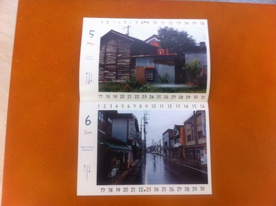 尾仲浩二 2013年カレンダー2