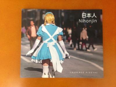 Laurence Pigeyre写真集『日本人 NIHONJIN』