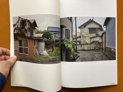 川口和之写真集『PROSPECTS Vol.5』3