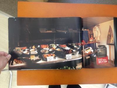 野村恵子写真集『DEEP SOUTH』5
