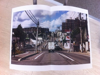 小松宗光写真集『Finder Vol.7 SAPPORO OTARU』2