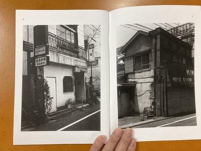 青木慧三写真集『記憶の断片』2