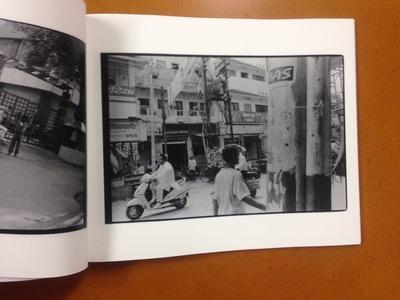 千葉雅人写真集『虻0』 4