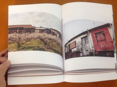 10×10 Japanese Photobooks 尾仲浩二
