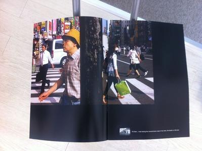 小松宗光写真集『Finder Vol.6 仲柱往来』1