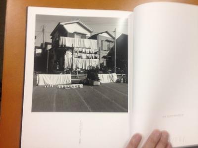 須田一政写真集『煙突のある風景』2