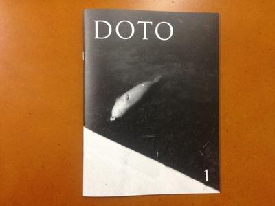 松井宏樹写真集『DOTO』