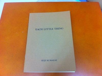 熊谷聖司写真集「EACH LITTLE THING」 ver.2 金茶色