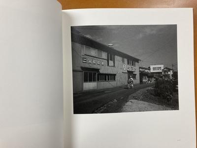 本山周平写真集『日本・NIPPON 2010-2020』 2