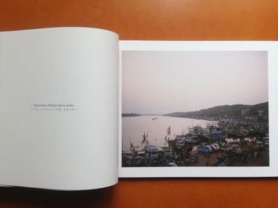 山下隆博写真集『眺めのいいところ』1
