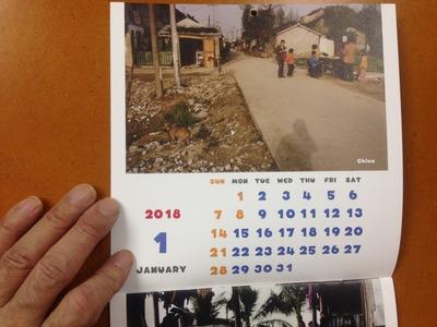 尾仲浩二 2018年カレンダー