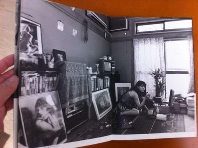 瀬戸正人写真集『部屋』2