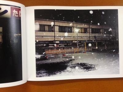 コウノジュンイチ写真集『ある日』2