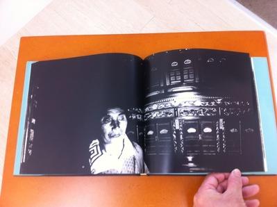 内藤正敏写真集 『婆 : 東北の民間信仰』6