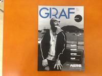 GRAF vol.05 縮小