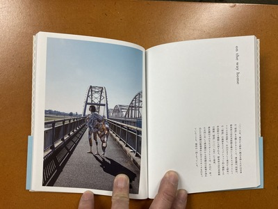 「HOME/TOWN」3