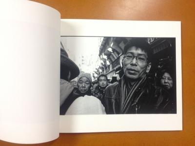 千葉雅人写真集『虻1』 2