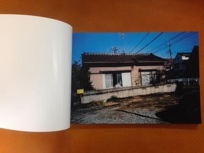 鈴木育郎写真集『Tokyo Hythmatic』2