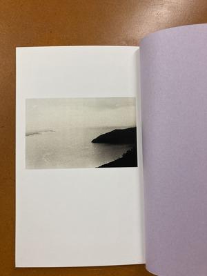 柴田慶子 『聞き写し春日 一』1