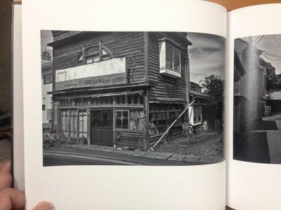 橋本勝彦写真集『凪』5