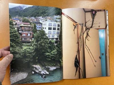 Sumire Sakuma写真集 『The Branches』4