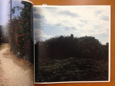 浜昇写真集『沖縄という名 かなたへの海 』 3