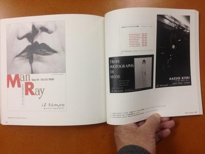 『Zeit Foto Salon 1978-2016』6