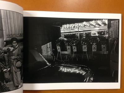 阿部淳写真集『1981 コウベ』2
