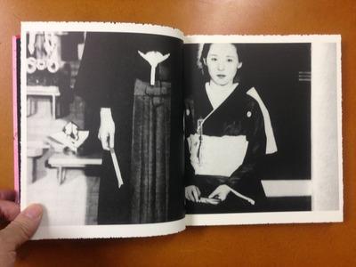 森山大道写真集『Odasaku (日本語版)』1