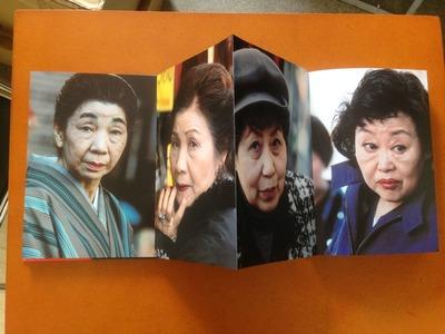 横川辰之写真集『東京マダム菩薩』3