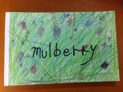 鈴木育郎写真集『mulberry』