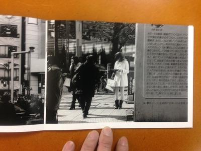 石垣裕写真集『要求の射程』5