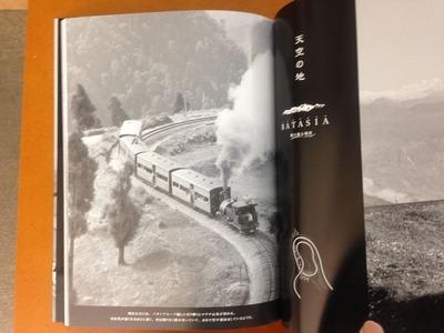 KEMURI PRO.『ダージリン・ヒマラヤン鉄道&マテラン登山鉄道』4