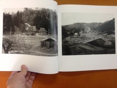 成合明彦写真集『遙かなる河』3