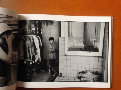 阿部淳写真集『2002 ナハ・コザ』5