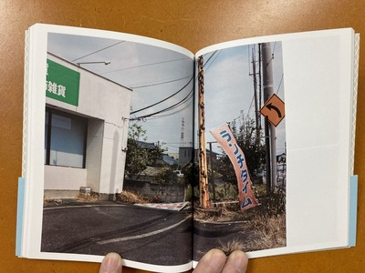 「HOME/TOWN」1