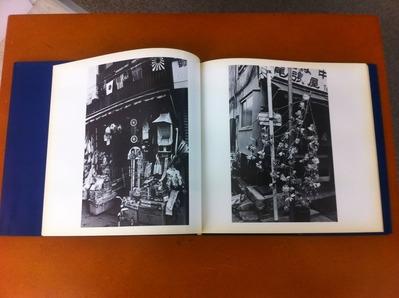 丹野清志写真集『路地の向うに』1