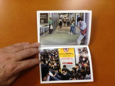 『(C)TOKYO アマゾンにいます。』3