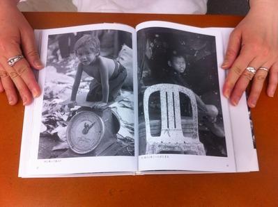 佐々木健二写真集『カンボジア ゴミ山に生きる子どもたち』3