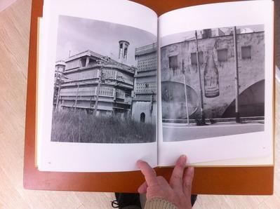 栗原滋写真集 『螺旋1973-1992 OKINAWA』5