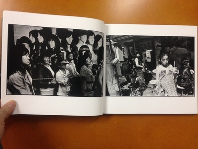 山田省吾写真集『徒人日記』2
