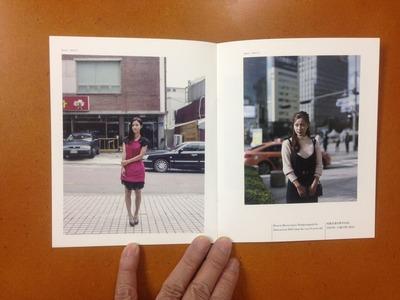 菱田雄介写真集「border | korea」6