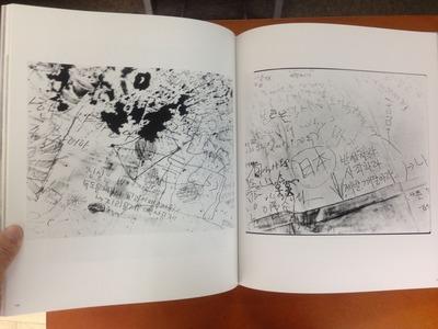 吉村朗写真集『Akira Yoshimura Works』4