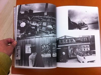 『グラフィカ 島 02号 三陸 1972-2011』03