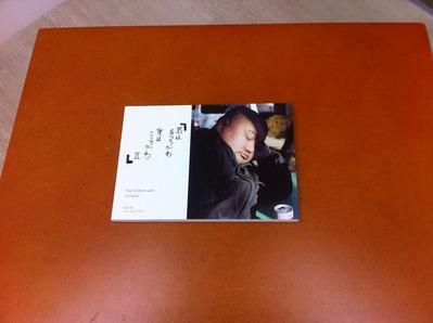 梁丞佑(ヤン スンウー)写真集「君はあっちがわ 僕はこっちがわ2」